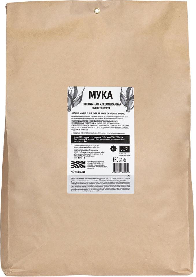 Мука Черный хлеб пшеничная органическая хлебопекарная высшего сорта 5кг