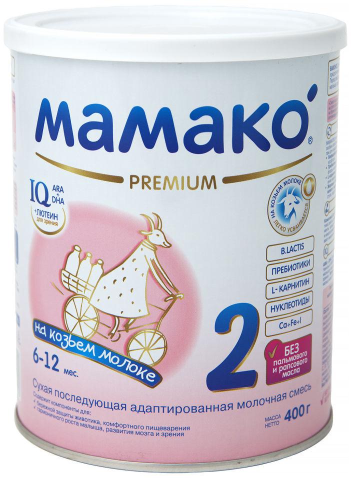 Смесь Мамако 2 Premium Молочная на основе козьего молока с 6 месяцев 400г (упаковка 2 шт.)
