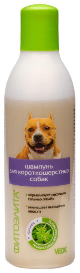 Шампунь для собак Veda Фитоэлита для короткошерстных 220мл