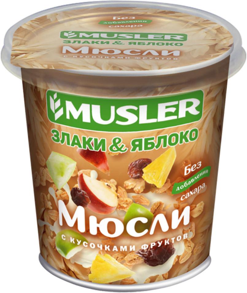 Мюсли  Musler Злаки и яблоко 50г