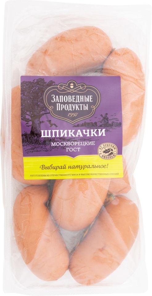 Шпикачки Заповедные продукты Москворецкие