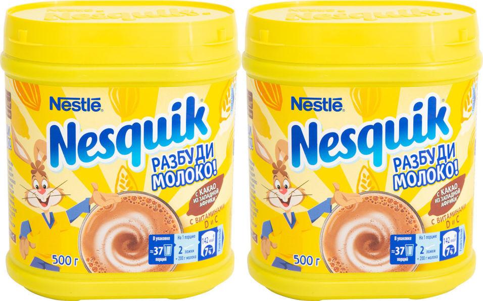 Какао-напиток Nesquik быстрорастворимый 500г (упаковка 2 шт.)