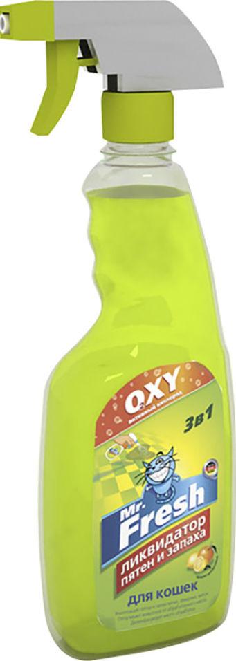 Ликвидатор запаха и пятен Mr.Fresh для кошек 500мл