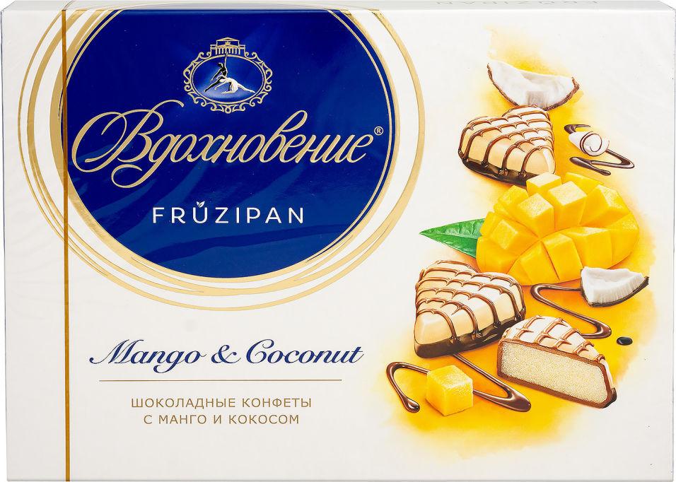 Конфеты Вдохновение Шоколадные Fruzipan Mango & Coconut 145г