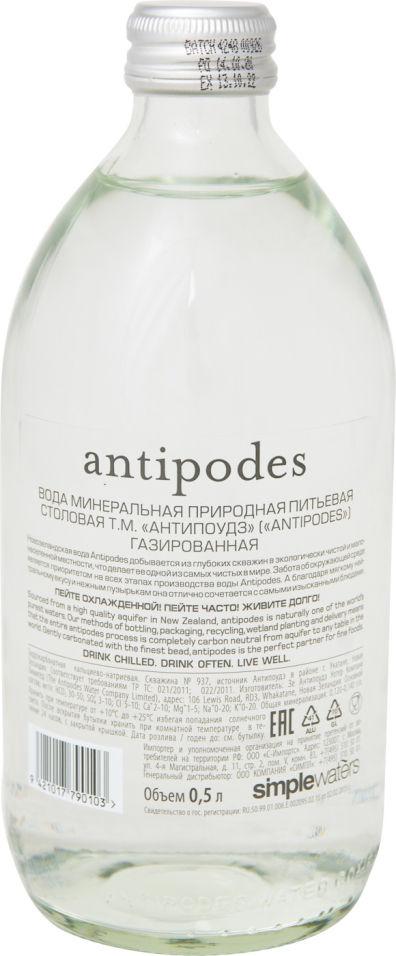 Вода Antipodes минеральная газированная 500мл
