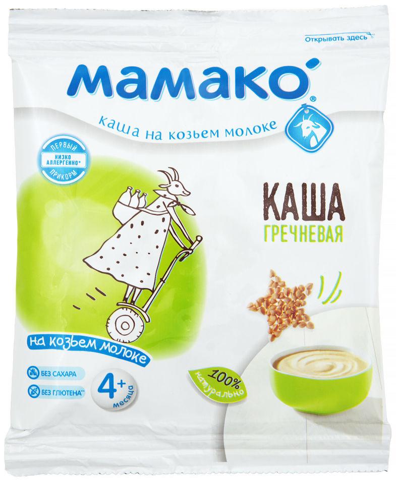 Каша Мамако Гречневая на козьем молоке с 4 месяцев 30г (упаковка 3 шт.)