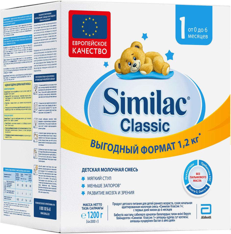 Смесь Similac Classic 1 Молочная с 0 месяцев 1.2кг (упаковка 3 шт.)