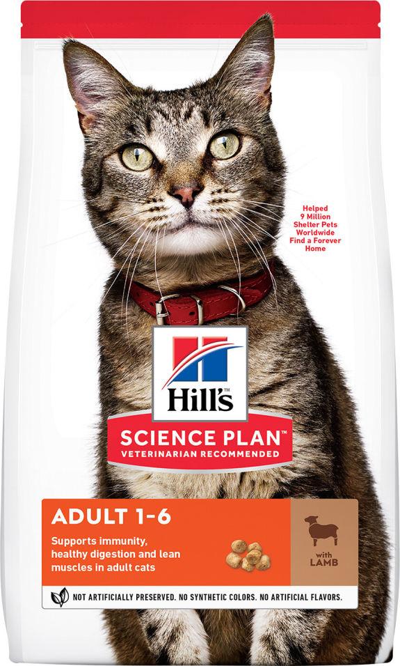 Сухой корм для кошек Hills Science Plan для профилактики МКБ Ягненок 300г