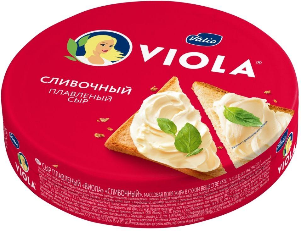 Отзывы о Сыре плавленом Viola Сливочном 45% 130г