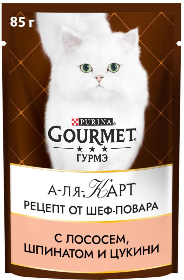 Отзывы о Корме для кошек Gourmet A la Carte С лососем а-ля Флорентин 85г