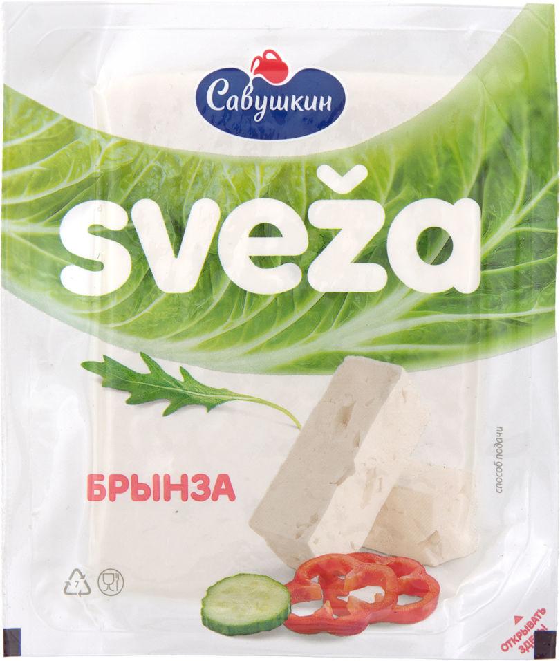 Отзывы о Сыре Sveza Брынза рассольный 45% 200г