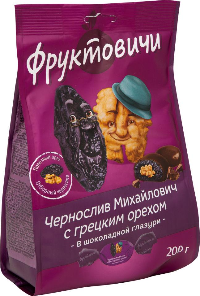 Конфеты Фруктовичи Чернослив Михайлович 200г