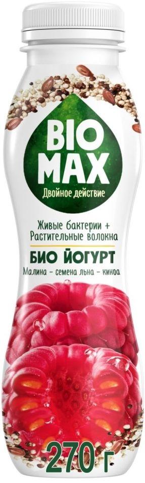 Отзывы о Биойогурте Bio-Max с Малина Семена льна Киноа 1.6% 270г