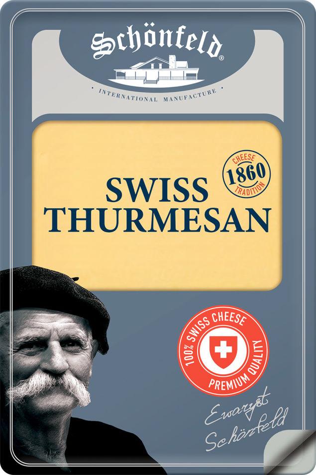 Отзывы о Сыре Schonfeld Swiss Thurmesan нарезка 52% 125г