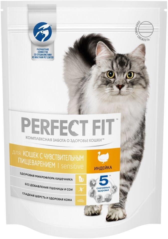 Сухой корм для кошек Perfect Fit Sensitive с индейкой 190г
