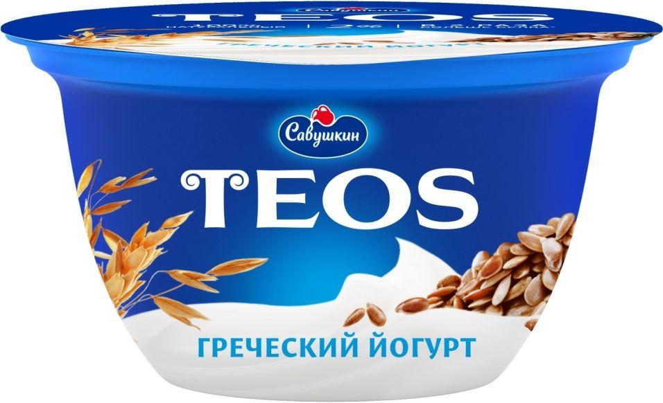Отзывы о Йогурте Савушкин Греческий Teos Злаки с клетчаткой льна 2% 140г