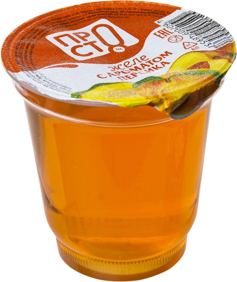 Отзывы о Желе ПРОСТО с ароматом персика 150г