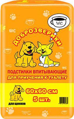Отзывы о Подстилки для щенков Доброзверики Впитывающие для приучения к туалету 60*60см 5шт