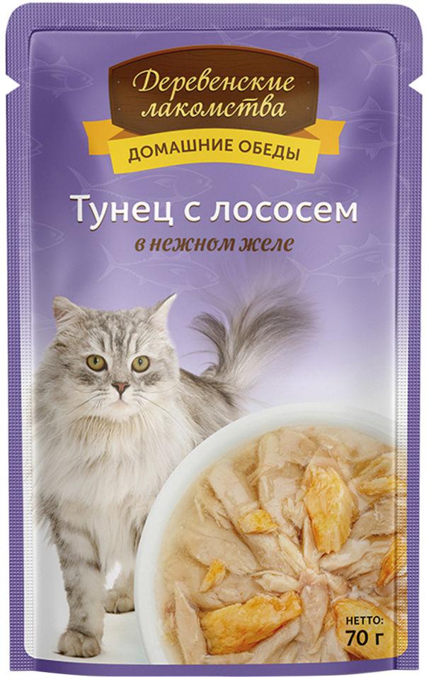 Корм для кошек Деревенские лакомства Тунец с лососем в нежном желе 70г