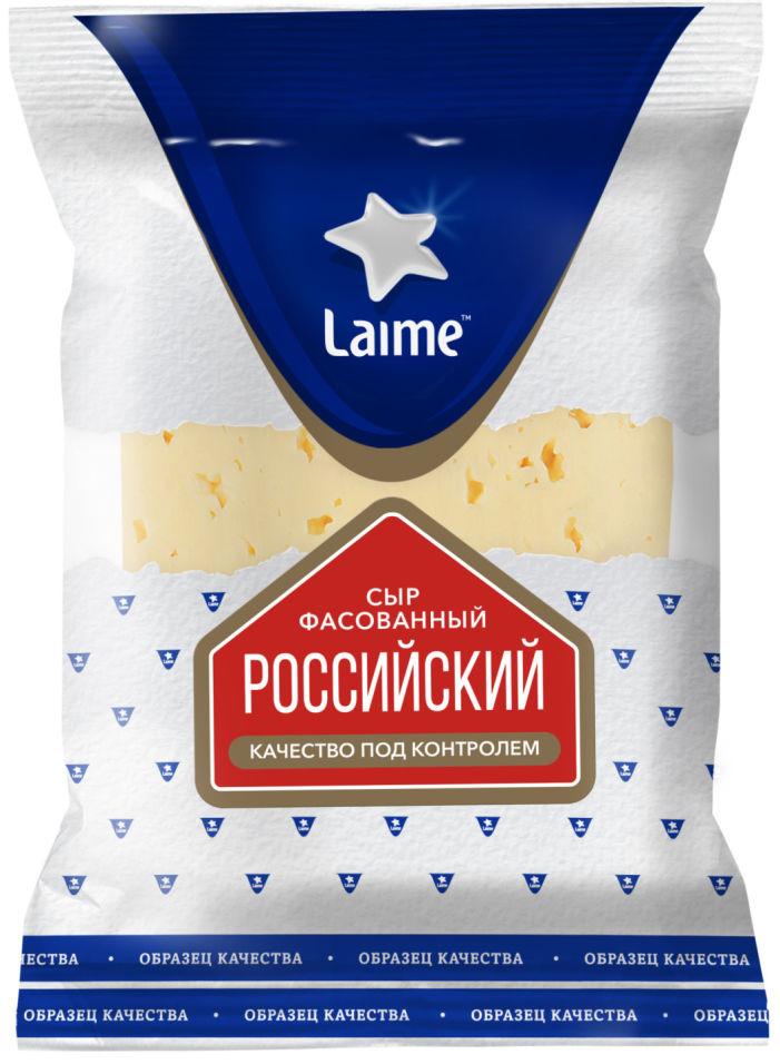 Отзывы о Сыре Laime Российском 50% 240г