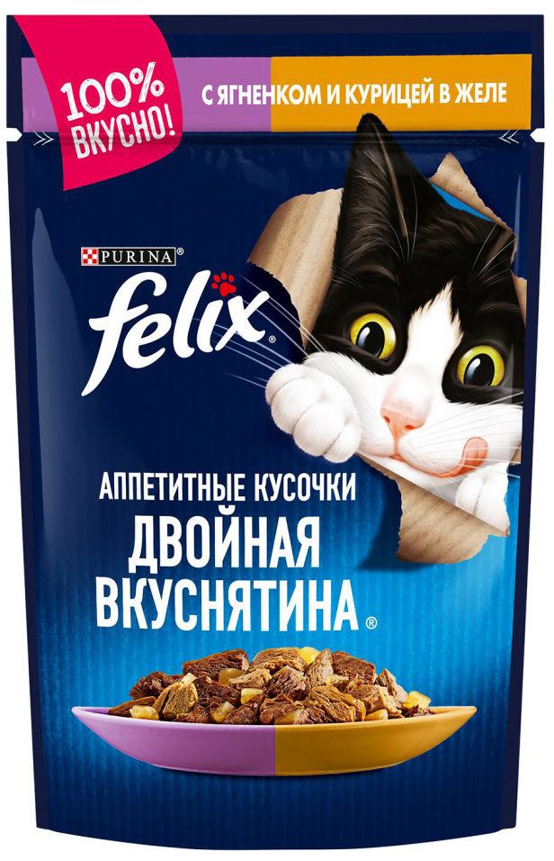 Корм для кошек Felix Двойная вкуснятина с ягненком и курицей в желе 85г