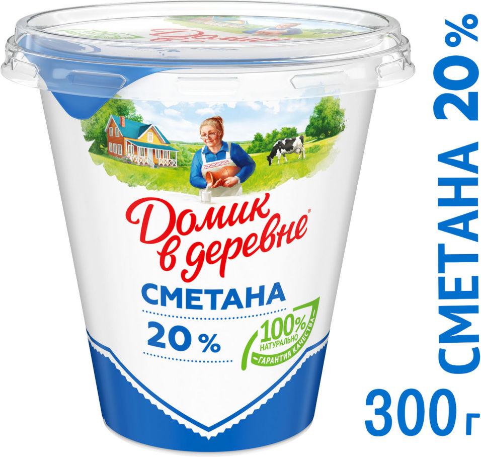 Сметана Домик в деревне 20% 300г