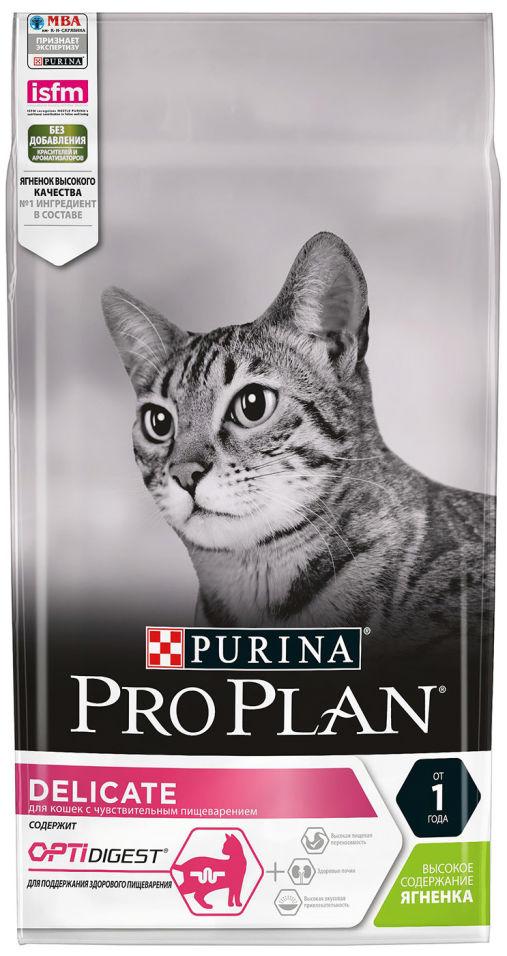 Сухой корм для кошек Pro Plan Optirenal Delicate с ягненком 1.5кг