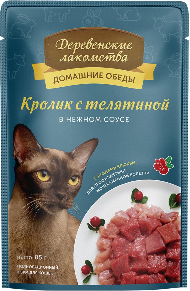 Корм для кошек Деревенские лакомства Кролик с телятиной в нежном соусе 85г