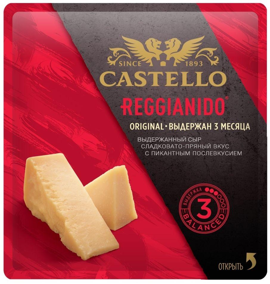 Отзывы о Сыре Castello Reggianido Пармезан 32% 150г