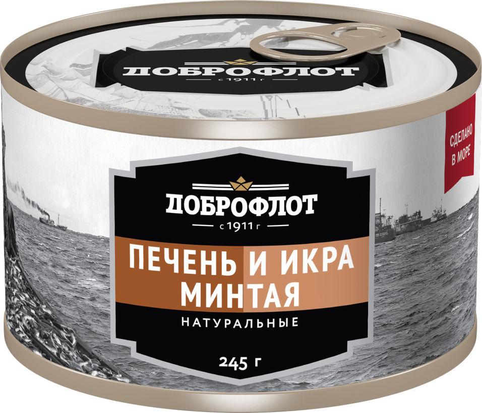 Минтай Доброфлот Печень и икра 240г - купить с доставкой в Vprok.ru Перекрёсток по цене 219.00 руб.