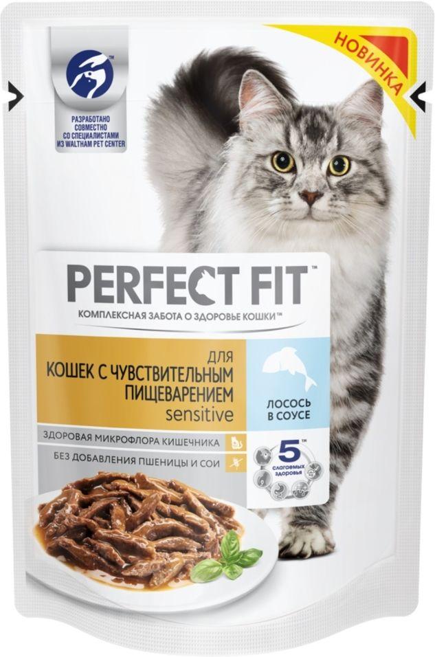 Корм для кошек Perfect Fit Sensitive Лосось в соусе 85г