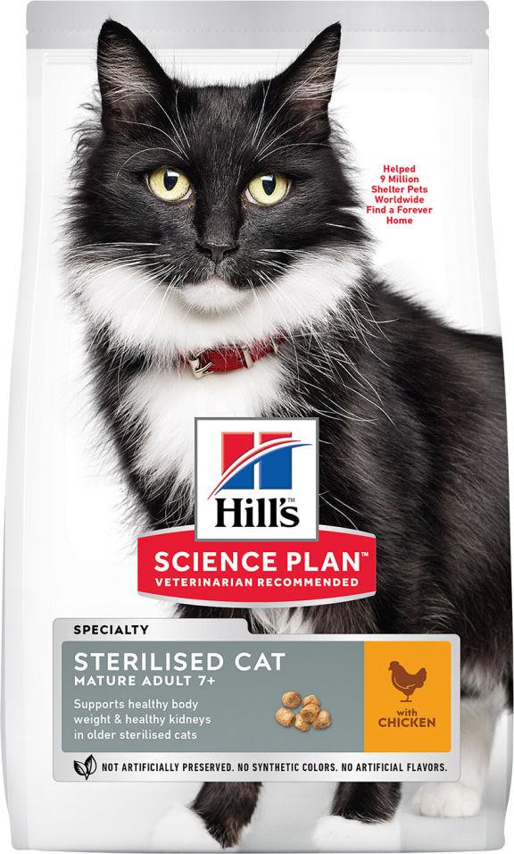 Отзывы о Сухом корме для пожилых стерилизованных кошек Hills Science Plan Sterilised Cat Mature Adult 7+ с курицей 1.5кг