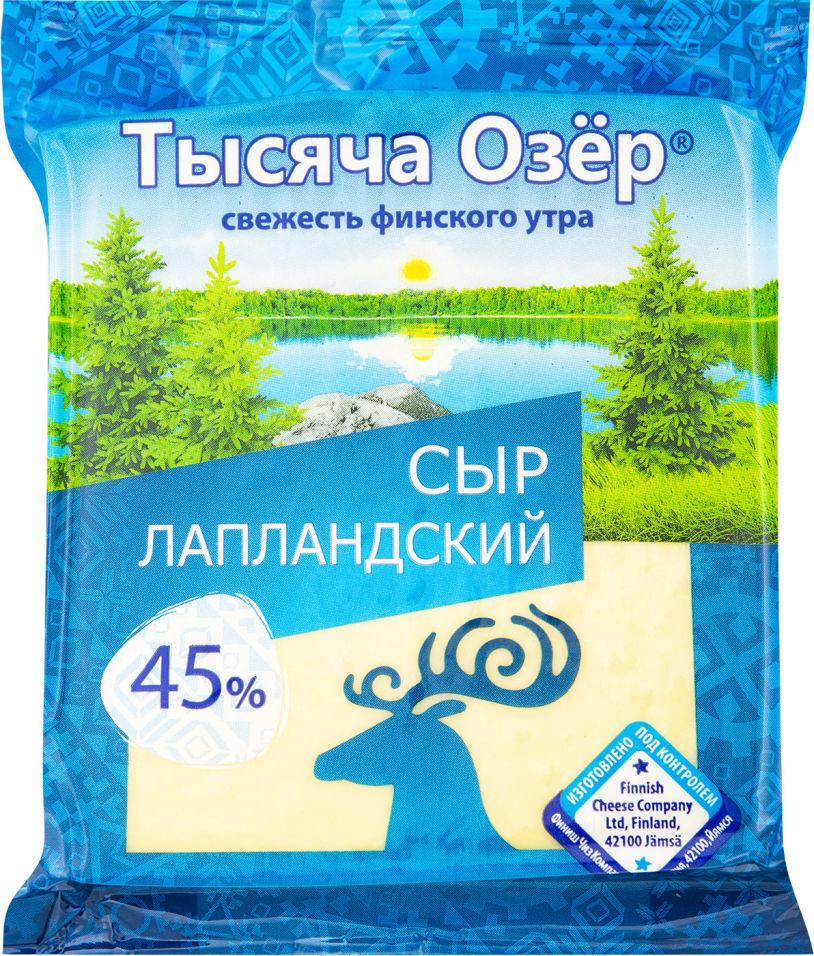 Отзывы о Сыре Тысяча озер Лапландский 45% 240г