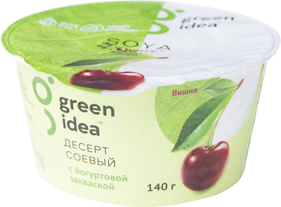 Отзывы о Десерте Green Idea Соевом с йогуртовой закваской и соком вишни 140г