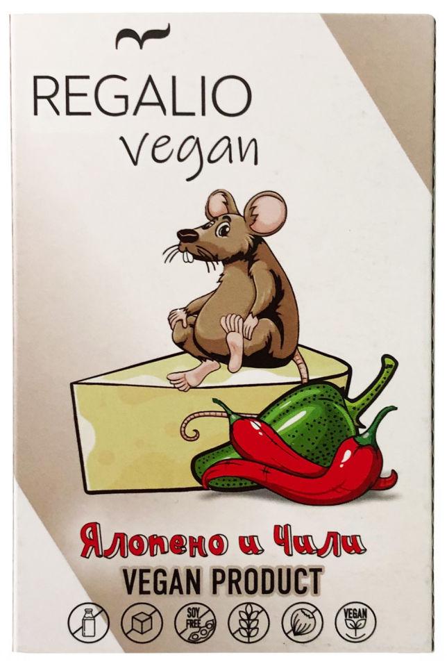 Отзывы о Продукте веганском Regalio Vegan Ялопено и Чили 200г