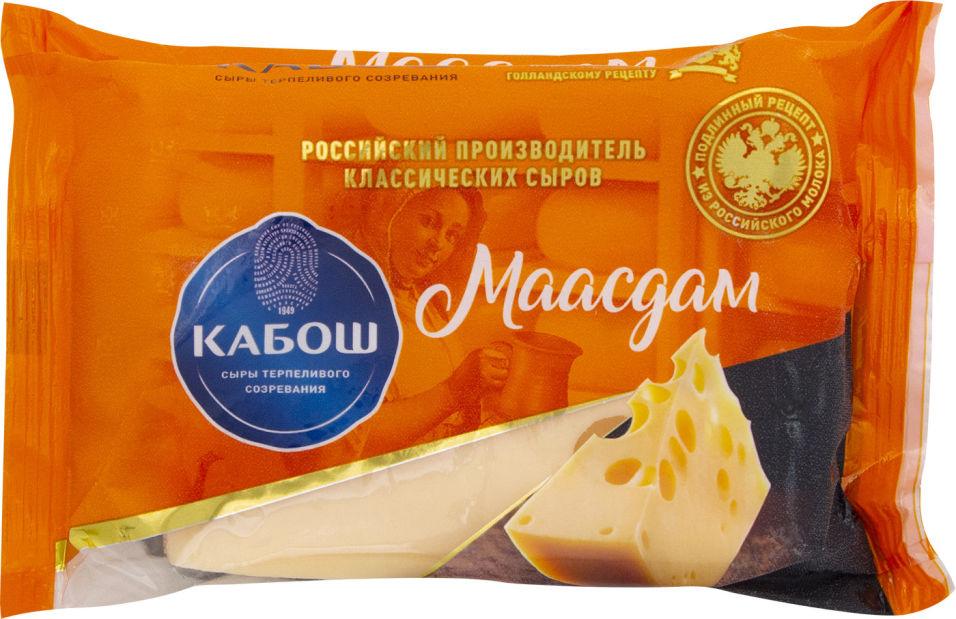 Отзывы о Сыр Кабош Маасдам 45% 220г