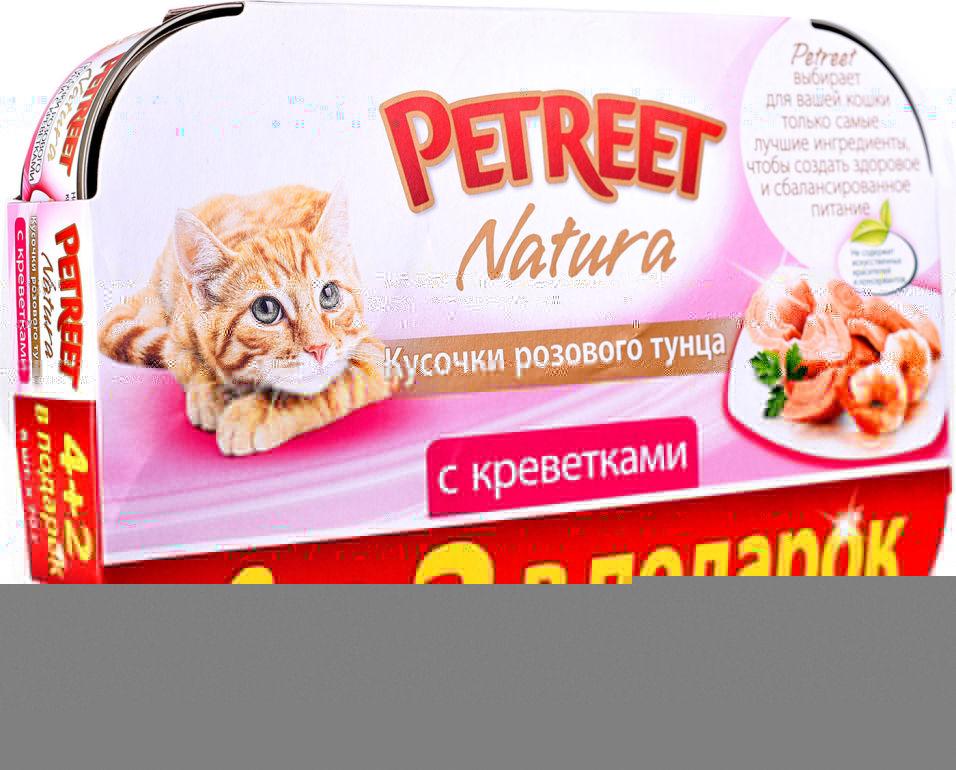 Корм для кошек Petreet Multipack кусочки розового тунца с креветками 4шт+2шт 420г