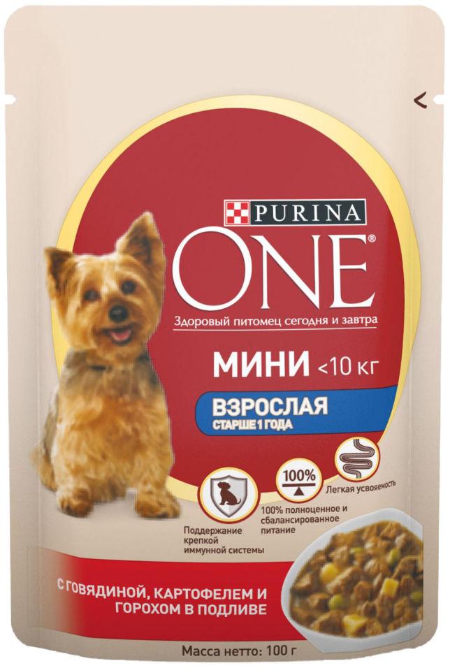 Корм для собак Purina One для активных собак с говядиной картофелем и морковью в подливе 85г