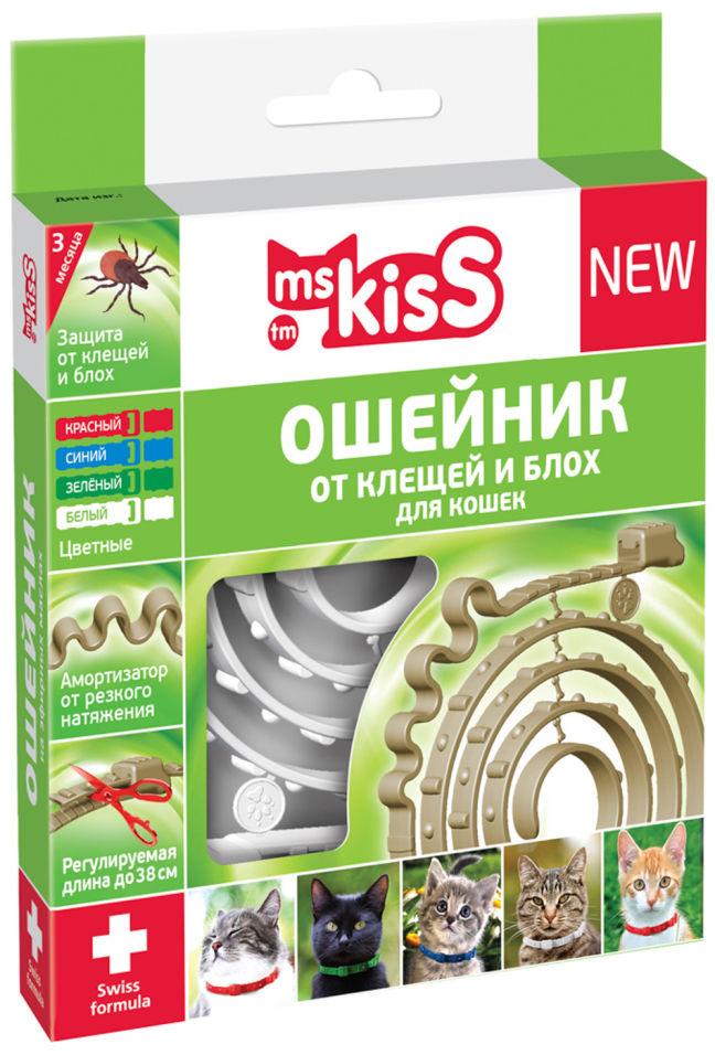 Ошейник репеллентный Ms. Kiss для кошек белый 38см