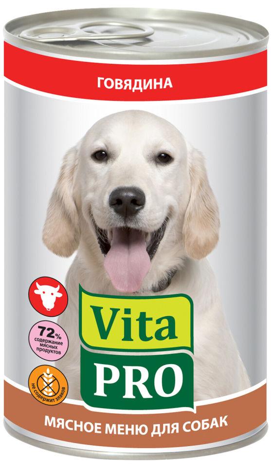 Корм для собак Vita pro Говядина 400г