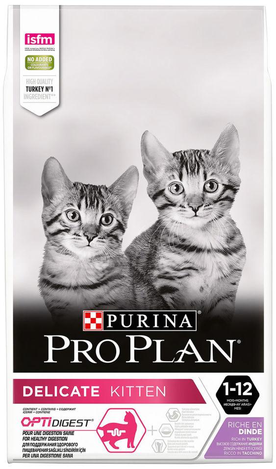 Сухой корм для котят Pro Plan Optidigest Delicate с индейкой 10кг