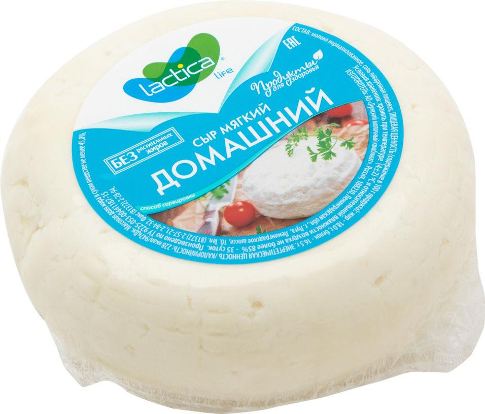 Отзывы о Сыре Lactica Домашнем мягком 45% 350г