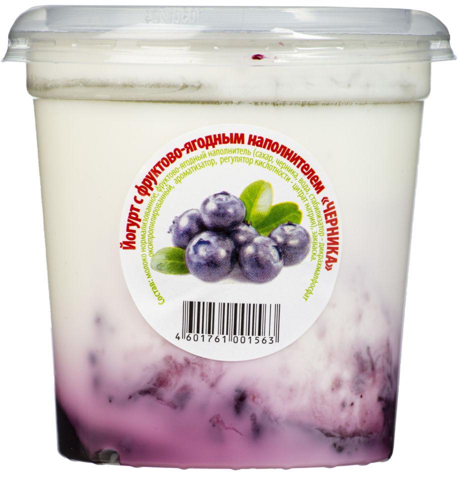 Отзывы о Йогурт ЦарКа Черника 3.5% 400г