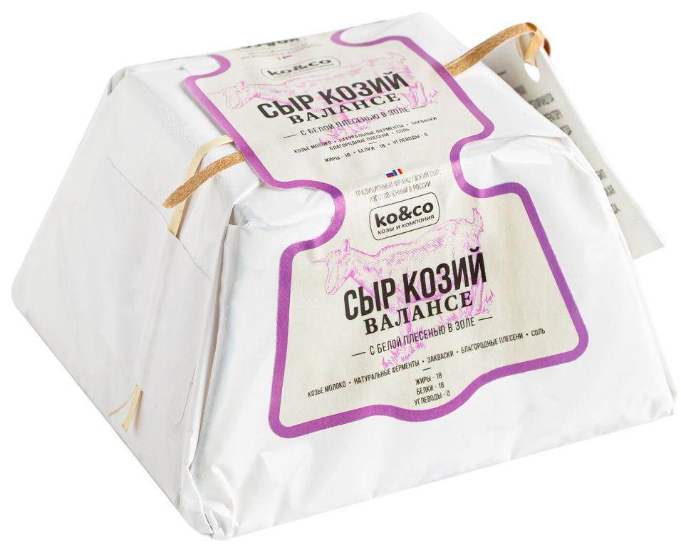 Отзывы о Сыре Ko&Co Валансе козий с белой плесенью в золе 45% 150г