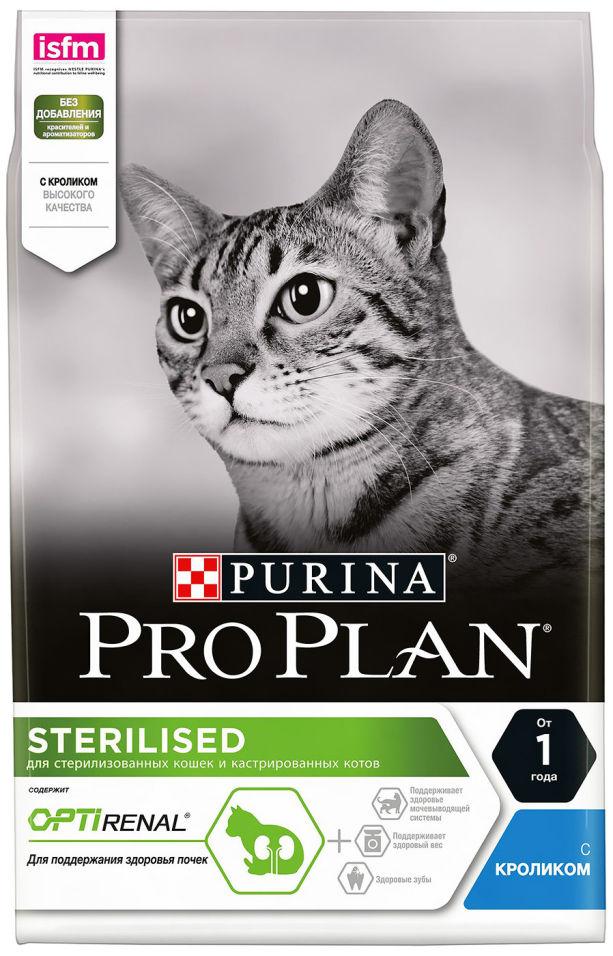 Сухой корм для кошек Pro Plan Optirenal Sterilised с кроликом 3кг
