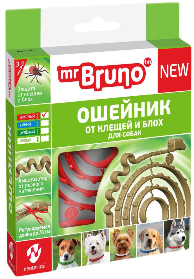 Ошейник репеллентный для собак Mr. Bruno от клещей и блох красный 75см