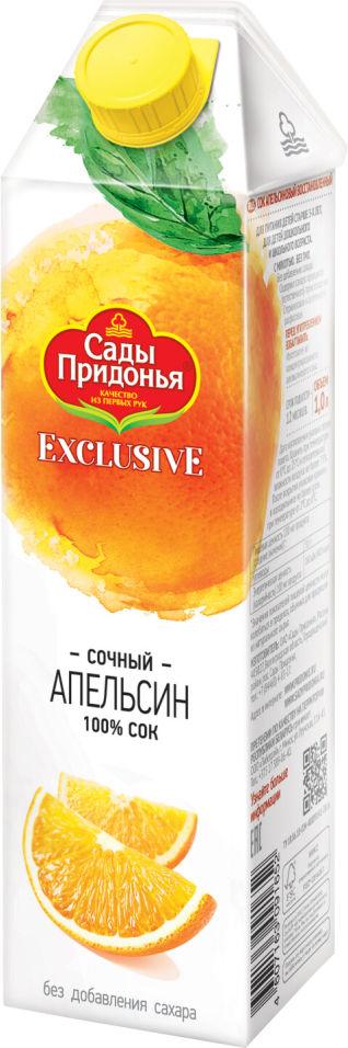 Сок Сады Придонья Апельсин 1л