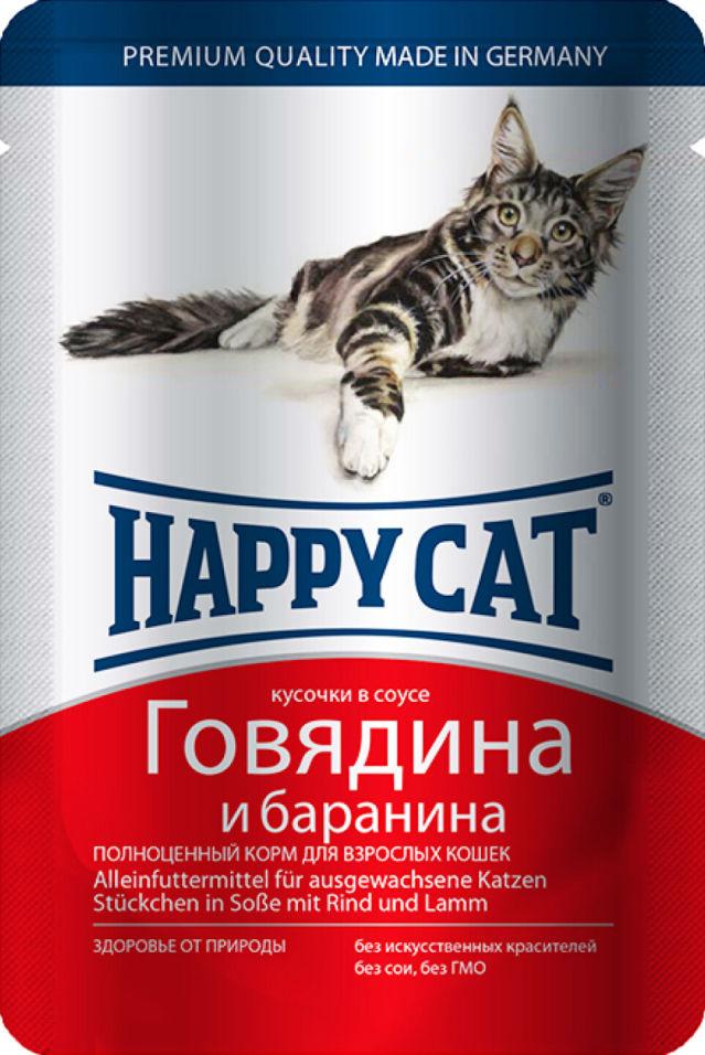 Корм для кошек Happy Cat Говядина и Баранина в соусе 100г