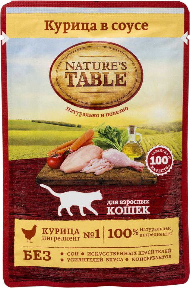 Отзывы о Корме для кошек Natures Table Курица в соусе 85г