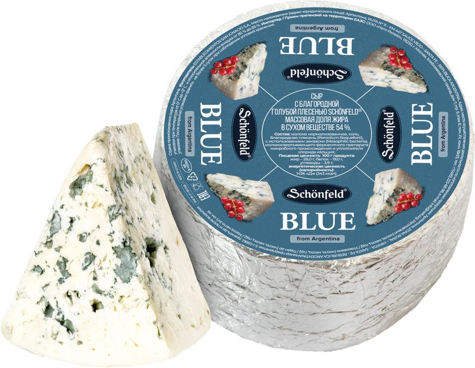 Отзывы о Сыре Schonfeld Blue мягком с голубой плесенью 54% 0.15-0.25кг